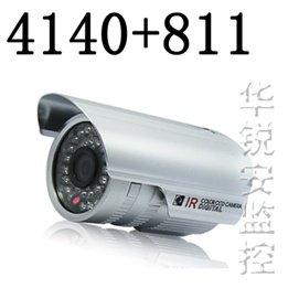 Sony Effio por infrarrojos cámaras de vigilancia monitor 800, Gran Angular de línea alta definición infrarrojos cámara al aire libre perturbación de la ...