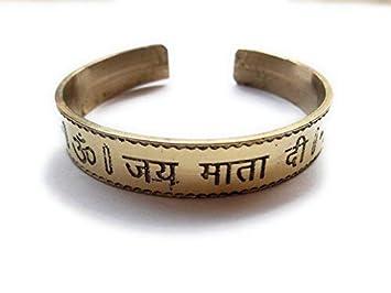 Amazon.com: G S & C O Jai MATA DI Brass Cuff KADA Bracelet ...