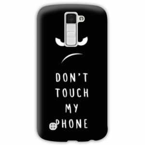 Amazon.com: Case Carcasa LG K10 Humour - - dont touch N ...