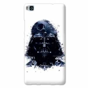 huawei p8 lite 2017 coque star wars
