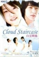 Cloud Staircase~ New Released Korean Drama Boxset (New Released Dvd Movies)