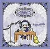 Radio CD by Rozen Maiden Ouverture-Suigintono (2007-03-21)
