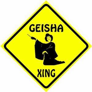 Amazon.com: GEISHA CROSSING sign * street japan caution: Home