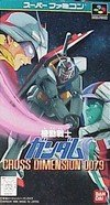 Mobile Suit Gundam: Cross Dimension 0079 (Japanese Import Super Famicom Video Game)