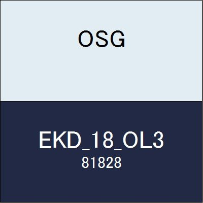 OSG キーミゾ用エンドミル EKD_18_OL3 商品番号 81828