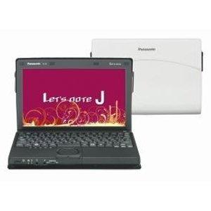 Panasonic Let'snote J10 CF-J10RYAHR