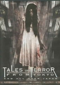 Tales of Terror From Tokyo and All Over Japan: The Movie by