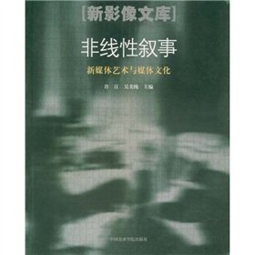 Non-Linear Narrative: New Media Art and Media Culture [Paperback](Chinese Edition) pdf
