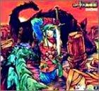 ロードス島戦記 英雄騎士伝 DVD-BOX(2) B00005EDLF