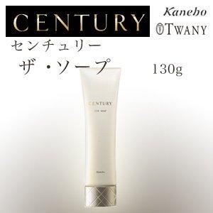 トワニー センチュリー ザソープ <洗顔料> 130g B00B2GXCSI