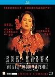 SHANGHAI TRIAD BLU-RAY (Region A) (NTSC) Gong Li, Zhang Yimou