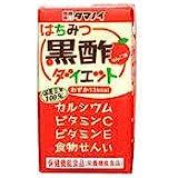 タマノイ酢 はちみつ黒酢ダイエット LL 125ml×72本