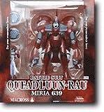 Macross Queadluun-rau Miria Custom [1/60 Scale]