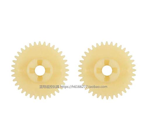 Part & Accessories 20402 20404 20409 1/20 RC Car Spare parts motor big gear servo Swing arm Steering cup - (Color: 0619 deceleration ge)