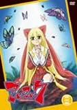 こいこい 7 第3巻(初回限定版) [DVD]