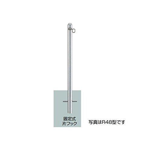 リクシル TOEX スペースガード(車止め) LNK52 R76型 固定式 片フック 『リクシル』 B075RSHSK5 11020