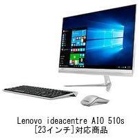メディアカバーマーケット Lenovo ideacentre AIO 510s [23インチ(1920x1080)]機種で使える【強化 ガラスフィルム 同等の硬度9H ブルーライトカット クリア 光沢 改訂版 液晶保護 フィルム】