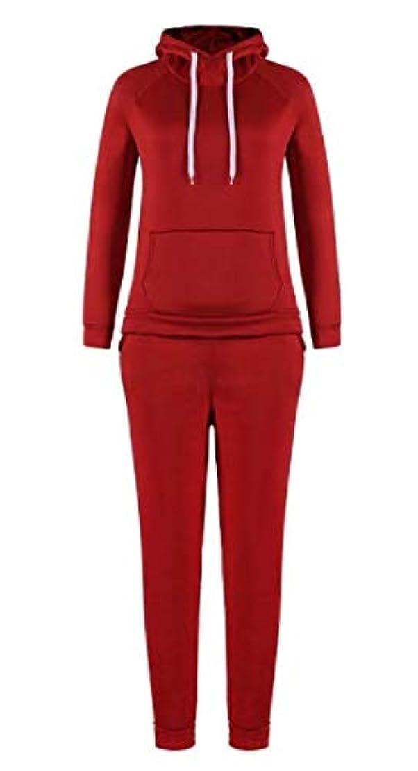 状態終了しました資格情報chenshiba-JP 女性ジョガー衣装長袖フード付きスウェットシャツとスウェットパンツ2ピーススポーツセット