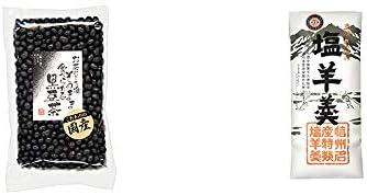 [2点セット] 国産 黒豆茶(200g)・栗田の塩羊羹(160g)