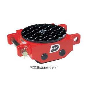 スピードローラー 鉄製 DUW-2  B00265ANJU