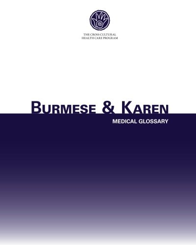 Burmese/Karen Medical Glossary