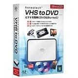 VHS to DVD Blu-ray対応【VHS to DVD Blu-ray対応】