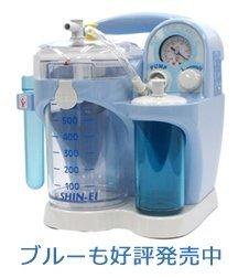 吸引器 パワースマイルKS-700(ブルー)シリコンオリーブ管付き【即日出荷】 B0082M7ZE2