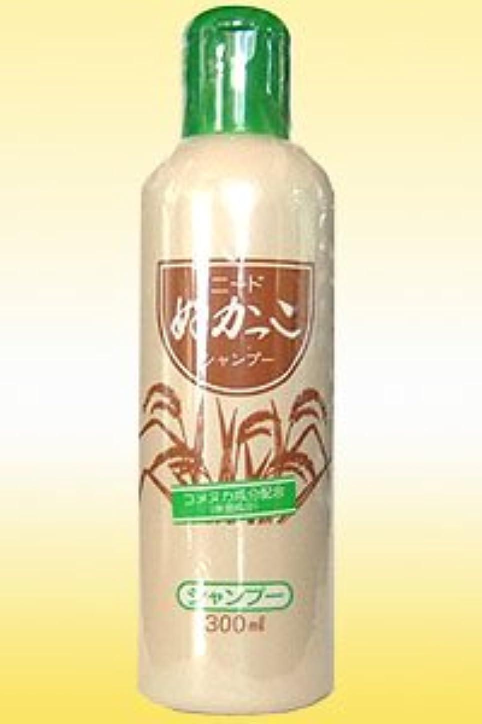 恋人モバイル横向きニードぬかっこシャンプー(300ml)ニード洗粉をベースに、より米ぬかの特長を生かした自然派化粧品