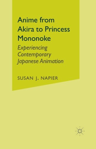 Anime from Akira to Princess Mononoke: Experiencing Contemporary Japanese Animation - Japanese Animation Anime Free Ship