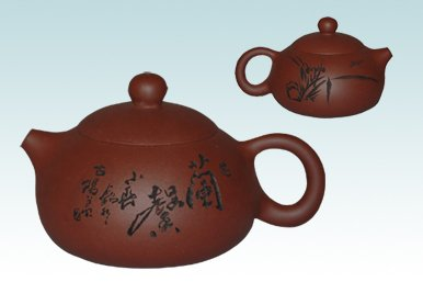 Collectible Masterpiece Yi-Xing ZiSha Teapot-Unique,Collection .
