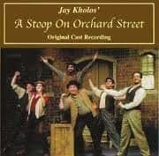 Stoop on Orchard Street