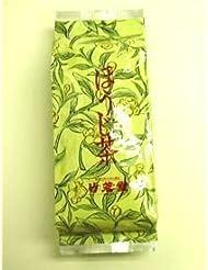 Bamboo Hojicha 200g Bagged