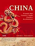 China, Edward L. Shaughnessy, 8480767685