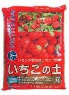 イチゴの栽培に プロトリーフ いちごの土 14L×4セット 〈簡易梱包