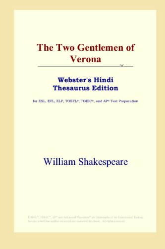 buy the two gentlemen of verona webster s hindi thesaurus edition  buy the two gentlemen of verona webster s hindi thesaurus edition book online at low prices in the two gentlemen of verona webster s hindi