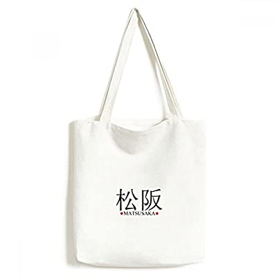Indica Plateau Disabled Parking Cotton Canvas Tote Bag