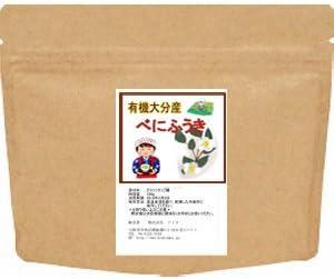 農薬・化学肥料不使用 べにふうき緑茶パウダー100g 大分県産 (100g)