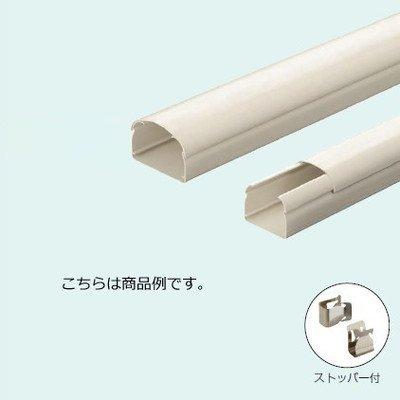 スッキリライン(R)E (エアコン配管用ダクト) GK-70EDGS
