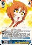 Weiss Schwarz - Non-stop Attacks, Marika - NK/W30-E077 - RR (NK/W30-E077) - NISEKOI -False Love- ver.E Booster