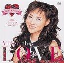 Video the LOVE~Seiko Matsuda 20th Anniversary Video Collection 1996-2000~ [DVD] B00005HW5V