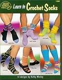 American School: Learn To Crochet Socks