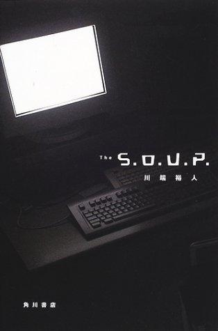 The S.O.U.P. (文芸シリーズ)