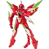 Mobile Suit Gundam AGE - Gage-ing Builder Series [Gearaga]