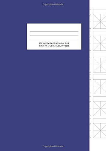 Chinese Handwriting Practice Book - Pinyin Mi Zi Ge Paper, B5, 50 Pages: For general character practice and calligraphy - Dark Blue Cover - Chinese Writing Paper 2018 Series PDF