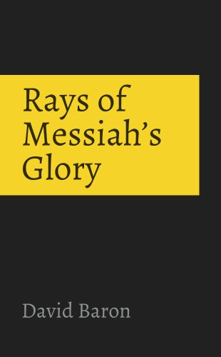 Rays of Messiah's Glory - Glory Type