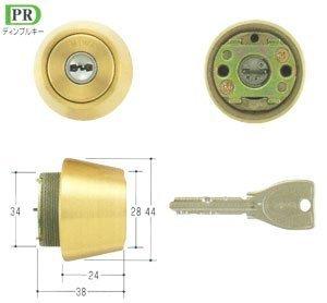 MIWA PRシリンダー LSPタイプ TE24 MCY-231 キー3本付属 鍵 交換 取替え 扉厚28~36mm向け MCY231 美和ロック LSP SWLSP B01I2GQV10
