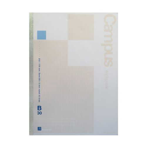 "Kokuyo Campus High Grade MIO Paper Notebook - B5 (9.9"" X 7"") - 6 mm Rule - 35 Lines X 30 Sheets - Blue Accents"