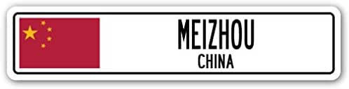 CHINA Street Sign Asian Chinese flag city country road wall gift MEIZHOU