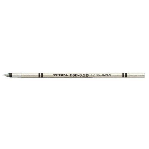 Zebra Emulsion Ballpoint Refill for Sharbo and Surari Sharbo Multi Function Pen, Black Ink, 0.5mm (RESB5-BK)