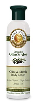Body Lotion with Organic Olive, Aloe and Mastic/Organic Aloe Skin Care/Moisturiser For Dry Skin/Natural Cosmetics/Vitamins for Hydration/Organic Extracts/Medicinal Properties / 250ml